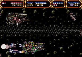 Gley Lancer - Sega Genesis