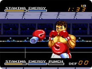 Digital Champ Battle Boxing – TurboGrafx 16