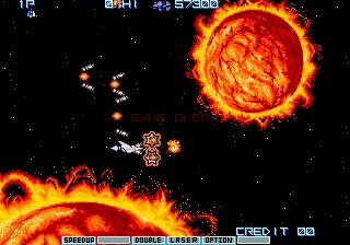 Gradius II: Gofer No Yabou – TG16 CD