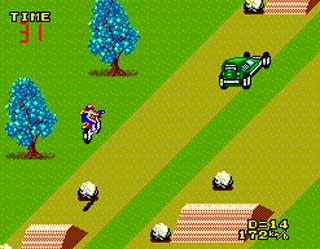 Enduro Racer – Master System