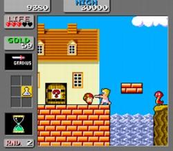 Wonder Boy in Monster Land. – Sega Master System