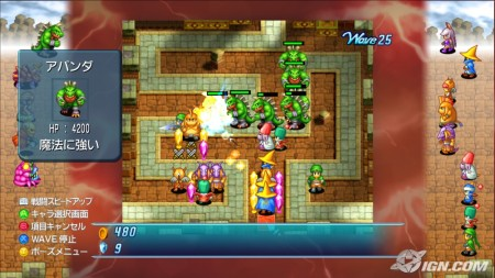 Crystal Defenders  – Xbox Live Arcade
