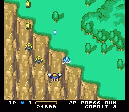 Detana Twin Bee – Turbo Grafx 16