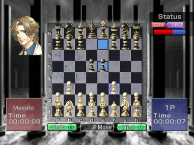 Silver Star Chess - WiiWare