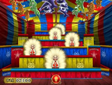 Carnival King - WiiWare