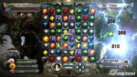 Gyromancer – Xbox Live Arcade