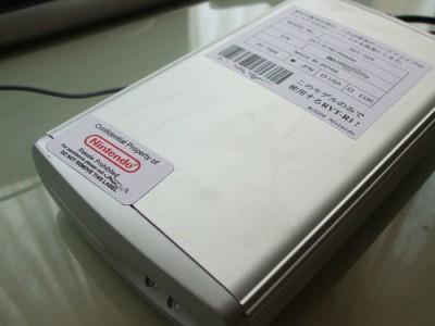 Wii Fake Hard Drive