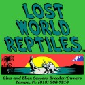 lostworldreptiles.com.jpg